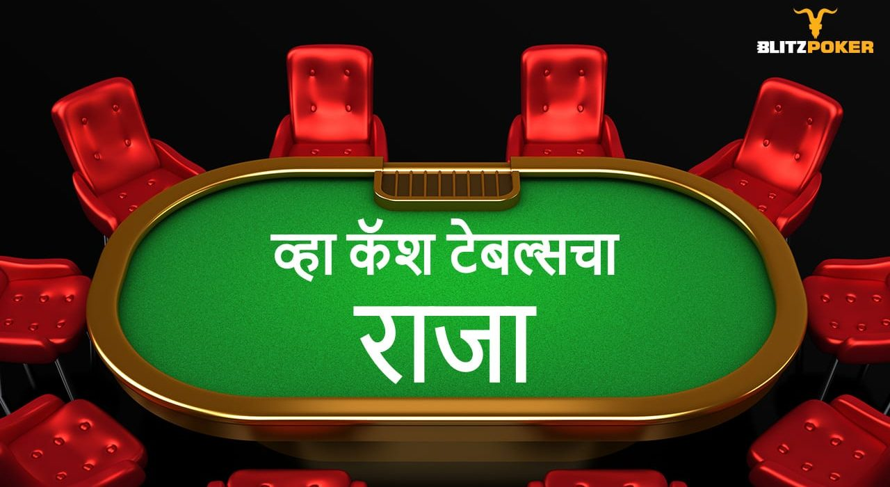 The Basics Of Casino Which You Could Profit From Beginning